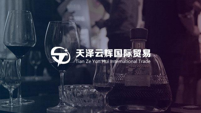 成都天泽云辉国际贸易