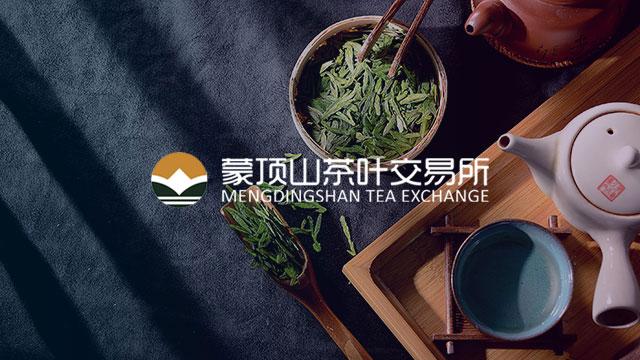 蒙顶山茶叶交易所电商系统