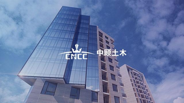 四川中顾土木工程