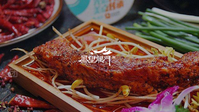 成都凤望龙门餐饮管理有限公司