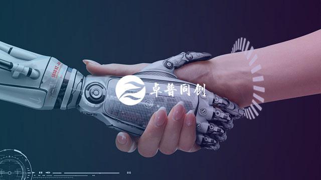 卓普同创智能科技有限公司
