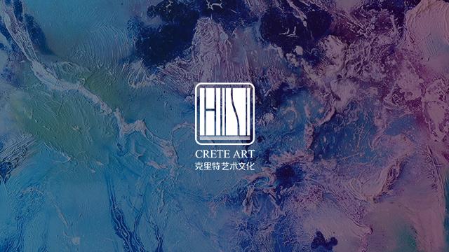 成都市克里特艺术文化传媒有限公司