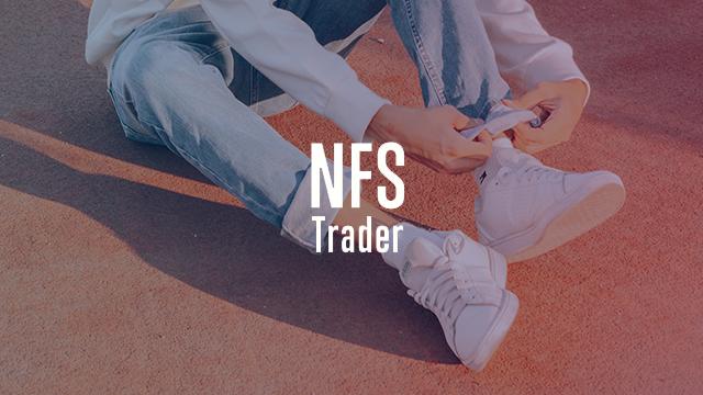 线上球鞋交易商城